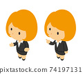 Isometric illustration of a talking woman 74197131
