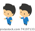 Isometric illustration of a talking man 74197133