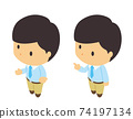 Isometric illustration of a talking man 74197134