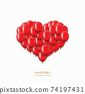 Vector modern red balloons background for happy birthday or valentine day. 74197431