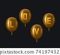 Vector modern golden balloons background for happy birthday or valentine day. 74197432