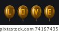 Vector modern golden balloons background for happy birthday or valentine day. 74197435