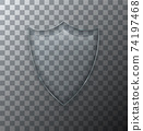 Vector modern transparent shield glass plate with shadow on sample background. 74197468