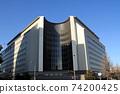 Osaka Prefectural Police Headquarters 74200425