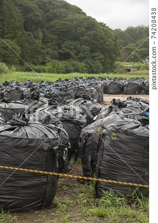 후쿠시마 현 방사능 오염 된 토양이 들어간 가만히 봉투 74208438