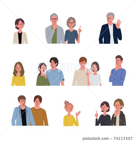 各種各樣的人,許多男人和女人,老人的插圖 74213307