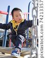 日本男孩在公園裡玩 74213357