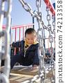 日本男孩在公園裡玩 74213358