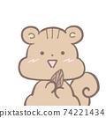 아몬드의 열매를 가진 다람쥐 74221434