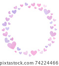 Round heart frame with Lovely heart 74224466