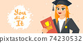 Graduation Congratulations vector illustration 74230532