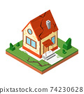 Icon House in isometric style, vector illustration 74230628