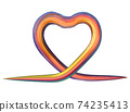 Heart shape painting with colorful brush 74235413