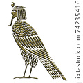 Egyptian mythical creature - Bird of souls 74235416