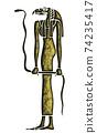 Priestess of God Amon 74235417