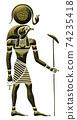 Ra - God of the Sun 74235418