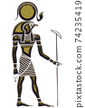 Ra - God of the Sun 74235419