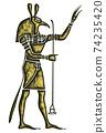 Seth - God of Ancient Egypt 74235420