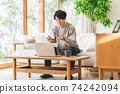 Male remote work 74242094