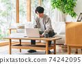 Male remote work 74242095