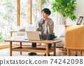 Male remote work 74242098