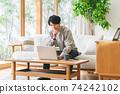 Male remote work 74242102