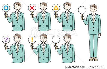 ○×男職員用標語牌回答問題 74244639