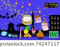 台灣觀光圖像 74247117