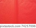 紅色花紙與彎頭 74257096