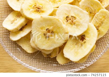 바나나 칩스 74257115