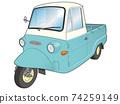 昭和三輪車 74259149