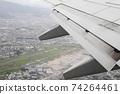 비행기 전망 74264461