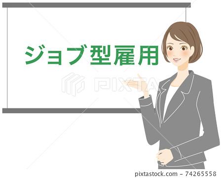 一個穿著西裝的女工解釋工作型就業的插圖 74265558