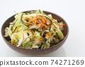 即刻醃白菜和胡蘿蔔海帶 74271269