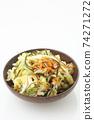 即刻醃白菜和胡蘿蔔海帶 74271272