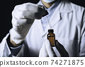 Medicine doctor with syringe in hand. Healthcare and medical concept. 74271875