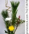 菊花和松樹製成的華麗菊花花裝飾日本新年裝飾 74273878
