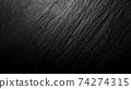 black rock background texture 74274315