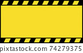 Barricade tape background. Panoramic barrier web banner. 74279375