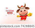 Happy Chinese new year 2021, Cute male cow, red cheongsam dress holding chinese gold 74288645