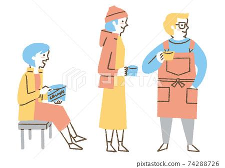 이벤트에서 말하는 남녀 3 명 74288726
