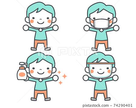控制感染的孩子的插圖 74290401
