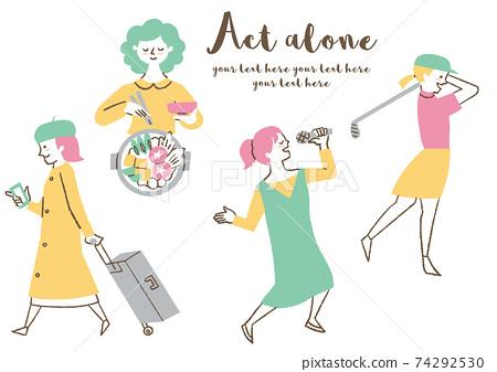 一個獨自行動的女人 74292530