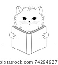 Cute cat reading book. Cartoon character design. Outline illustration. 74294927