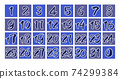 배럿 저널에도 사용할 1에서 31까지의 날짜의 숫자 74299384