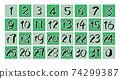 배럿 저널에도 사용할 1에서 31까지의 날짜의 숫자 74299387