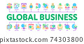 Global Business Finance Strategy Minimal Infographic Banner Vector 74303800