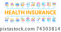 Health Insurance Care Minimal Infographic Banner Vector 74303814