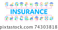 Insurance All-purpose Minimal Infographic Banner Vector Flat 74303818