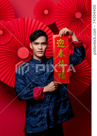 Handsome Asian man in traditional costume holding wish 74304400